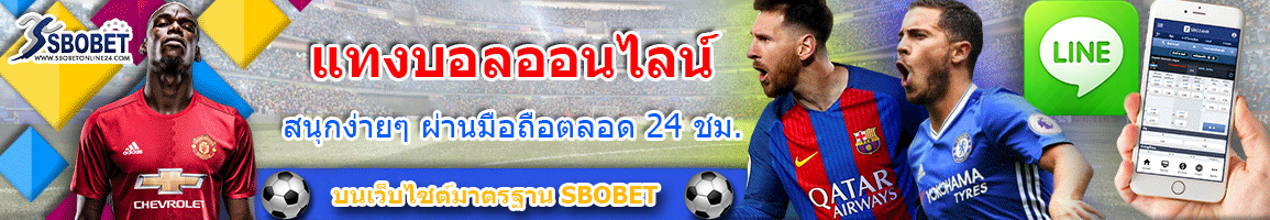 banner-betting-sbobet